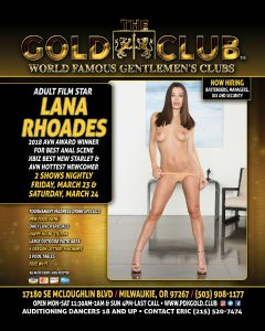 Meet Lana Rhoades in Person in Portland, Oregon! She'll be at the Gold Club on March 23rd and 24th!